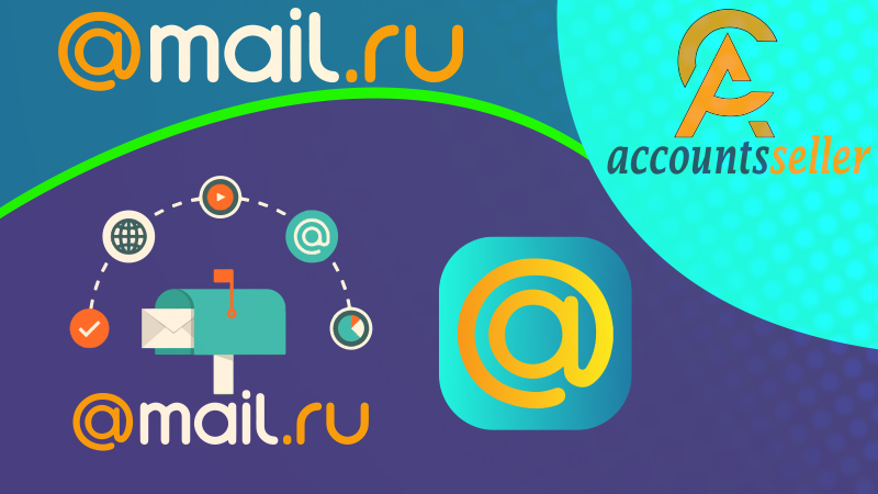 What are the Benefits of Having a Mail.ru Account?